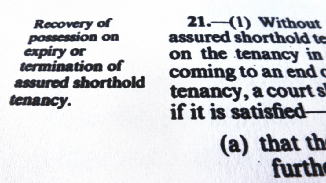 Photograph of the text of the Housing Act 1988